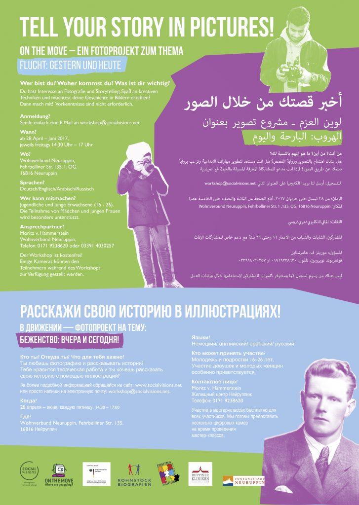 Neuruppin_Workshop_Plakat